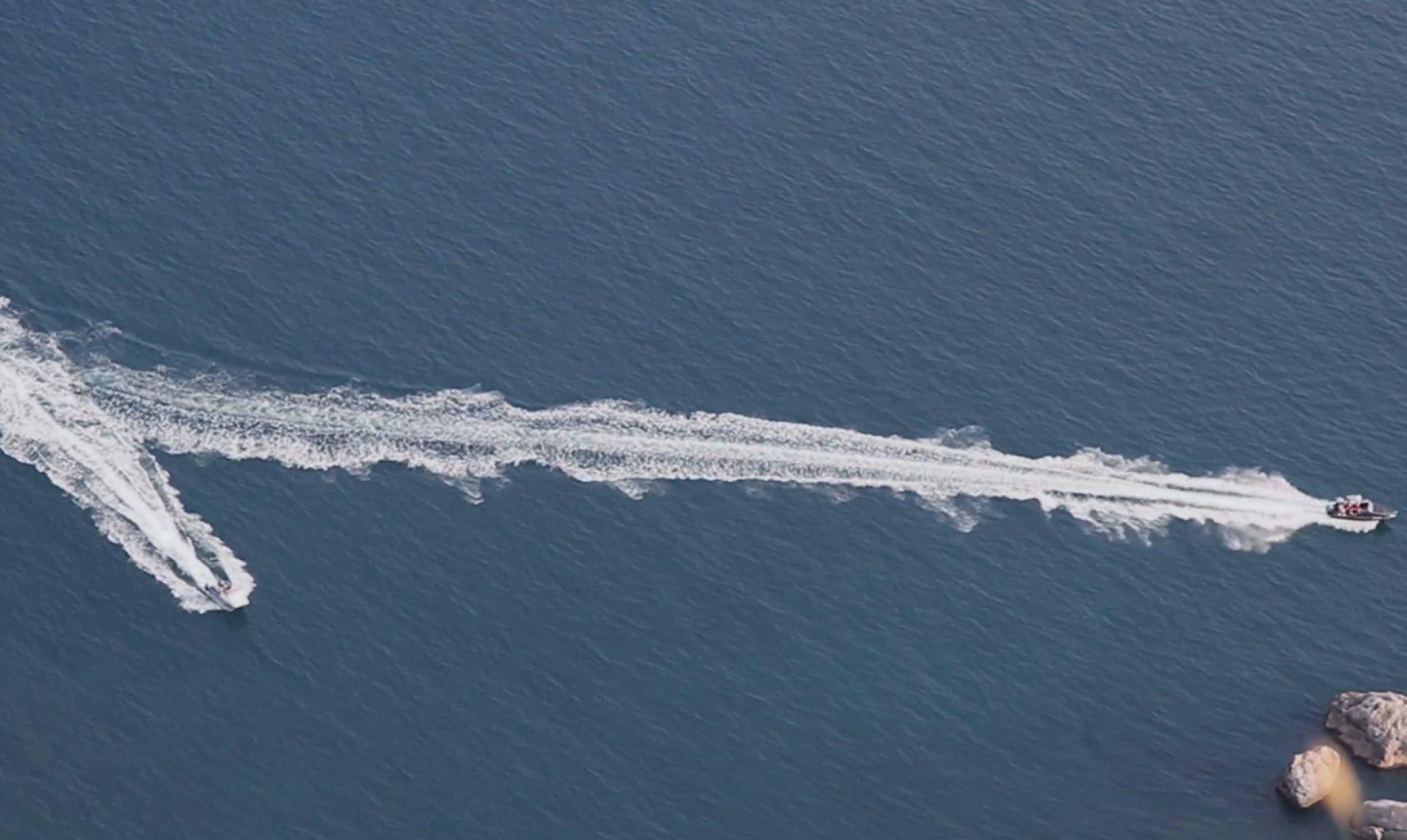 Seasick MTÜ